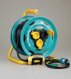 エスコ(ESCO) AC125V/15A/30m コードリール(防雨、漏電遮断器付 EA815BW-30