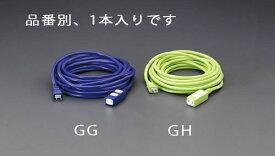 エスコ(ESCO) AC125V/15A/10m 延長コード(紺) EA815GG-10