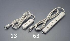 エスコ(ESCO) AC125V/15Ax3m タップ(6口・アース・マグネット付) EA815GK-63