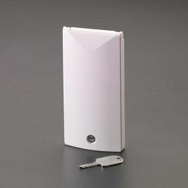 エスコ(ESCO) 140.5x70x18.5mm コンセントセキュリティカバー EA815HZ-51