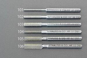 エスコ(ESCO) φ1.3x50mm ダイヤモンド鑢(丸・ショート/#140) EA826VM-101