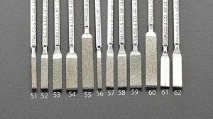 エスコ(ESCO) 4.3x1.2x50mm ダイヤモンド鑢(平・ショート/#200) EA826VM-62