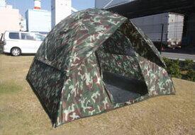 エスコ(ESCO) 2700x2700x1800mm テント(迷彩色) EA915DC-21