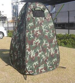 エスコ(ESCO) 1100x1100x1900mm 更衣テント(迷彩色) EA915DC-22