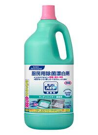 エスコ(ESCO) 2.7kg 塩素系厨房漂白剤(キッチンハイター) EA922KA-10C