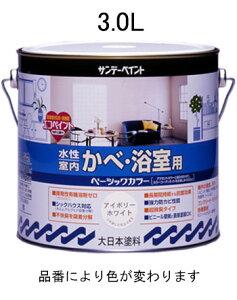 エスコ(ESCO) 3.0L 室内壁・浴室用 水性塗料(アイスグリーン) EA942EG-23