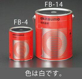 エスコ(ESCO) 1.0kg 耐熱塗料(半艶・白) EA942FB-4