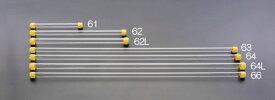 【セール品】【あす楽】エスコ(ESCO) 40形/40W用 蛍光灯用飛散防止チューブ EA944D-64L 【定価より40%以上オフ】