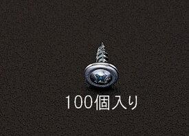 エスコ(ESCO) 4.2x13mm 鉄板ビス(100本) EA949AA-1