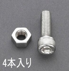 エスコ(ESCO) M6x15mm 六角穴付ボルト(緩ミ止めステンレス/4本) EA949MH-615