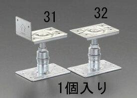 エスコ(ESCO) 75-105mm 鋼製ミニ束(L型) EA951EN-31