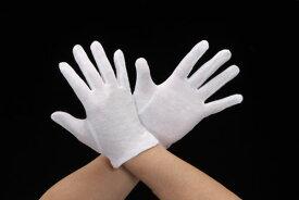 エスコ(ESCO) [LL] 手袋(薄手・綿/12双) EA354AA-14