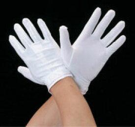 エスコ(ESCO) [LL/220mm] 手袋(防塵・ポリエステル・ウレタンラミネート) EA354AP-4