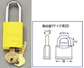 エスコ(ESCO) 40mm パドロック(吊長/黄) EA983SA-12K
