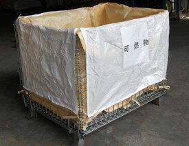エスコ(ESCO) 1200x1000x900mm メッシュパレット用バッグ EA985RH-2