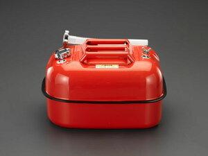 エスコ(ESCO) 20L ガソリン携行缶(UN・KHK適合品) EA991HB-120