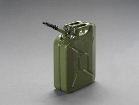 エスコ(ESCO) 20L ガソリン携行缶(縦型・フレキノズル付/OD色) EA991HB-30A