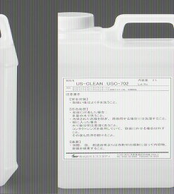 エスコ(ESCO)  2L [超音波洗浄機用] 脱脂洗浄剤 EA115HK-1