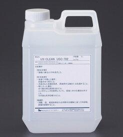 エスコ(ESCO)  4L [超音波洗浄機用] 脱脂洗浄剤 EA115HK-2