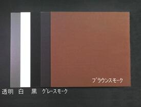 エスコ(ESCO) 1000x1000x2.0mm アクリル板 (白) EA440DW-22