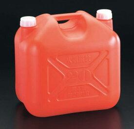 【決算SALE!9月20日・25日はP5倍!】エスコ(ESCO) 20L ポリ灯油缶 EA991HA-1
