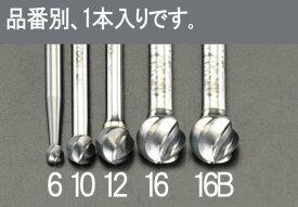 エスコ(ESCO) 16x14.4mm/6mm軸 超硬カッター(Coated/アルミ用) EA819JT-16B