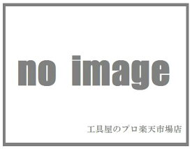 カジメイク 防水腕カバー ダークグレー A300-75-F
