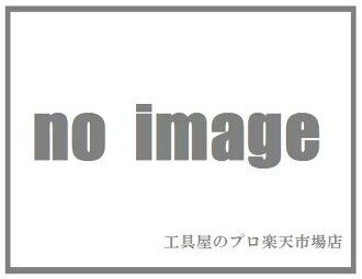ABS courant proof caliper CD-P20S Mitutoyo (Mitutoyo)