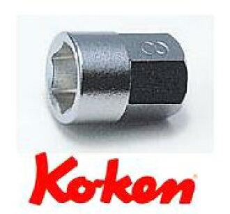 145 KM-10 H용 소켓 150.10 H-10 Ko-ken(코켄)