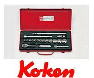 12.7 sq.소켓 세트 4250 M Ko-ken(코켄)