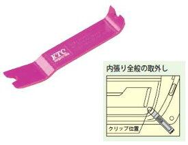 KTC(京都機械工具) ハンディリムーバー AP201-10A