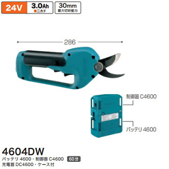 Battery-powered pruning shears 4604 DW Makita (makita)