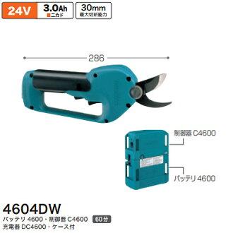 充電式修剪剪刀4604DW牧田(makita)