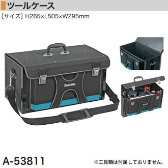 A-53811 Makita tool case (maki ta)