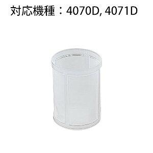 マキタ(makita) 充電式クリーナー用 プレフィルタ A-43979