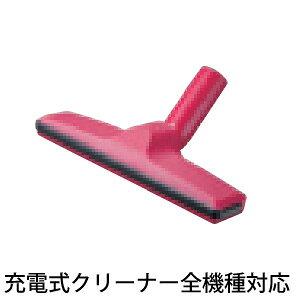 マキタ(makita) 充電式クリーナー用 じゅうたん用ノズル A-52504