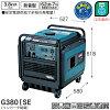 인버터 발전기 G380ISE 기구 (makita)