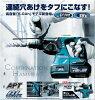 집진 시스템 첨부 24 mm충전식 해머 드릴(5.0 Ah) HR244DRTXV 마키타(makita)