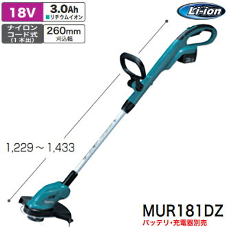 * Without battery and charger * 18V battery-powered mowing machine MUR181DZ Maki TA (makita)