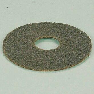Zirconia disc # 80 mm diameter 40 SA 2272 Minister (MINITOR)