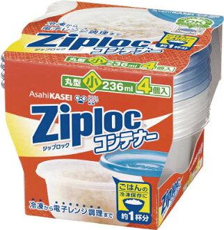 封口塑膠容器 0.24 L 圓 ZLM S4 旭化成紡織株式會社