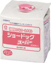 白十字 ショードック スーパー詰替用 250枚入 SDC-250