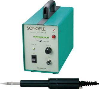超声波刻刀SF-3400-2.SF-3140 SONOTEC(sonotekku)