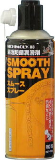 88 smooth spray-anti-rust lubricant 420 ml 4040440 nichimoly (NICHIMOLY)