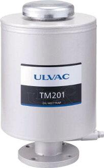 Oil-mist trap TM201 TM201 ULVAC (ULVAC Kiko)