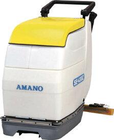 【直送】【代引不可】アマノ 自動床面洗浄機 手動歩行式(17インチ/バッテリー) SE-430Z