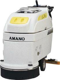 【直送】【代引不可】アマノ 自動床面洗浄機 自走歩行式(耐油/20インチ/バッテリー) SE-500GE