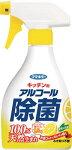 [[438512(6214)]]キッチン用アルコール除菌スプレー400ml438512フマキラー