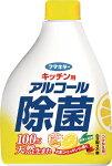 [[438529(6214)]]キッチン用アルコール除菌スプレー詰替え用400ml438529フマキラー
