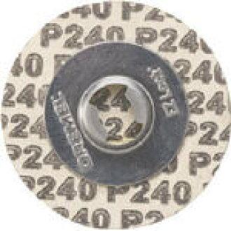 EZ-Lock sandingudisuku#240 EZ413 DREMEL(doremeru)